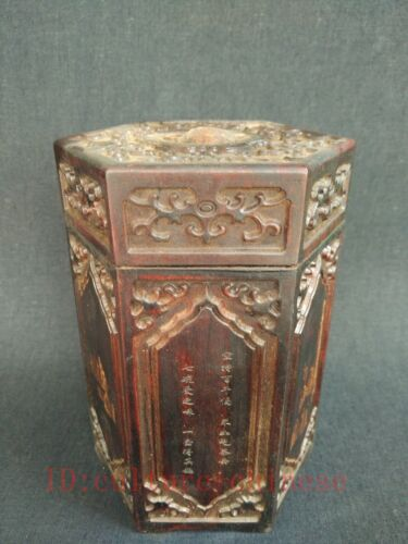 Collected Ancient China Redwood Hand Carved Dragon Auspicious Tea Box Decoration