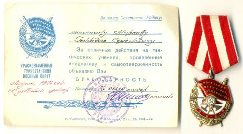 Soviet Medal Order Red Banner Low Number star  and award card  (#2128)Medals, Pins & Ribbons - 165608