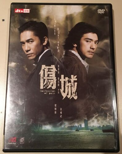 Confession of pain - DVD Region 3 Hong Kong / Action
