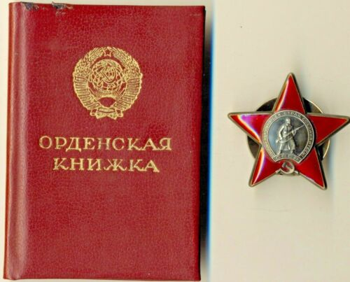 Soviet Banner Medal Order Red Star  Afghanistan Border patrol Document  (1769a)Medals, Pins & Ribbons - 165608