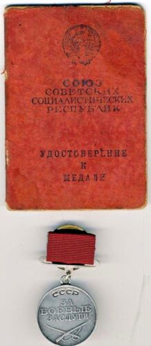 Soviet star Original red order Medal For Combat banner document Driver (1186)Medals, Pins & Ribbons - 165608