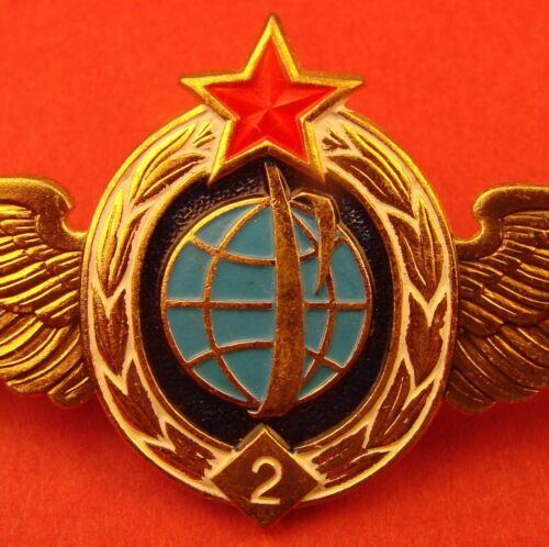 Soviet Russian Military Space Program Wings Qualification badge 2cl 1980s ORIGNLMedals, Pins & Ribbons - 104024