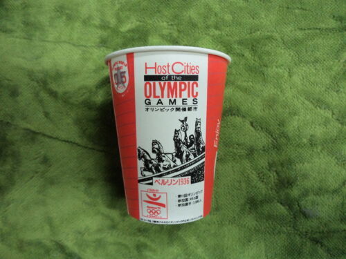 #DD. 1992 COCA COLA OLYMPIC GAMES CUP - 1936  BERLIN  GAMESSummer, Winter Games - 27291