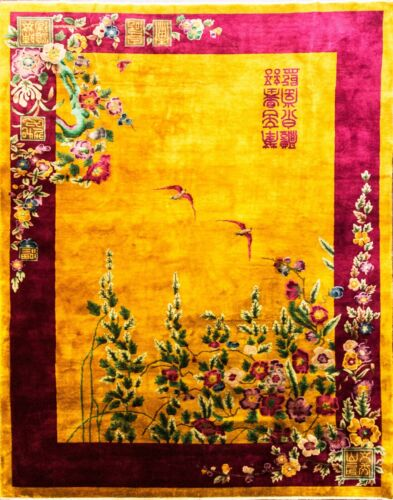 """Antique Art Deco Chinese Rug 9' x 11'8""""  signed, #17135"""