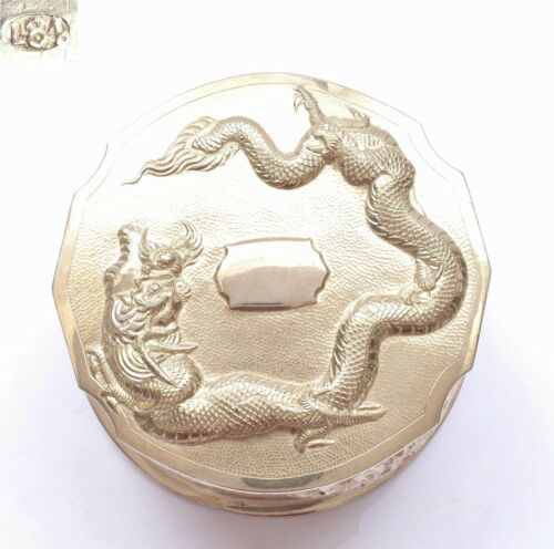 1930s Chinese Solid Silver Repousse Dragon Lobed Shaped Round Box Marked