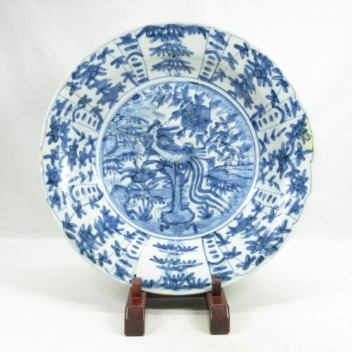 B487: Real old Chinese BIG plate of blue-and-white porcelain called MING GOSU