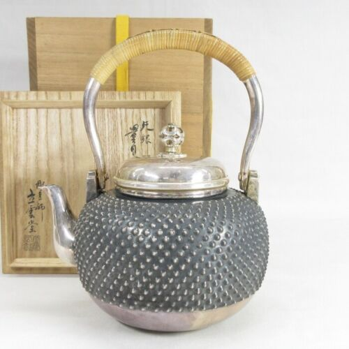 D0131: Highest-class Japanese ARARE tea kettle of pure silver 909g w/igned box