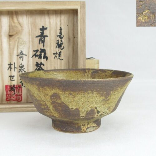 D0110: Korean pottery ware tea bowl of popular IRABO-CHAWAN with signed box