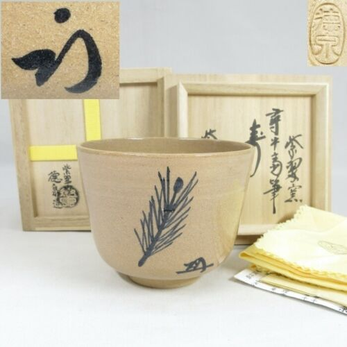 D0239 Japanese pottery tea bowl by great potter, tea master and monk w/appraisal