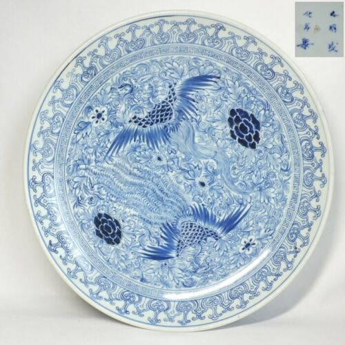 D0279: Japanese OLD IMARI blue-and-white porcelain BIG plate with great phoenix
