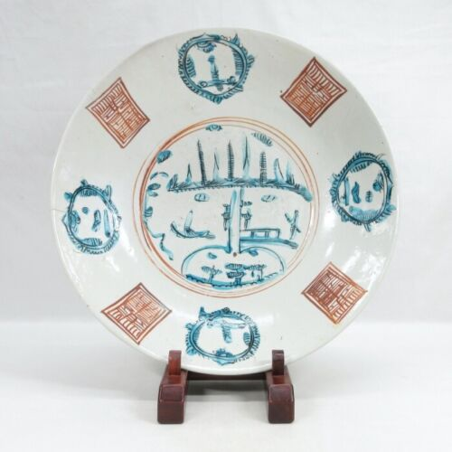 D1645: Real Chinese old colored porcelain BIG plate of appropriate Ming dynasty