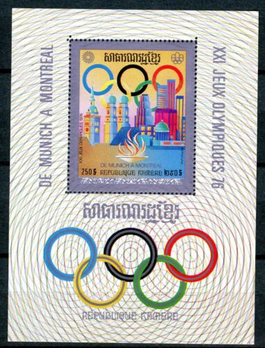Cambodge Cambodia Munich Montreal Olympic Games Jeux Olympiques Block 62A perf