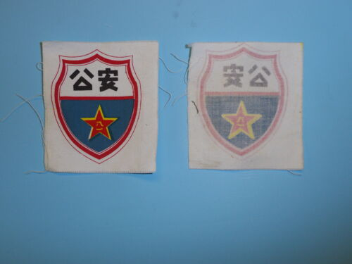 b1590 Korean war Chinese Communist MP Military Police sleeve patch B1D64
