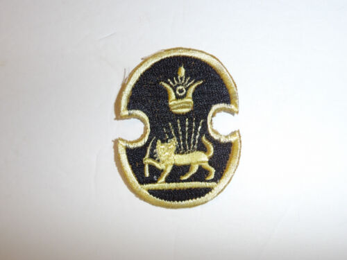 b4247 US Army Cold War 1950's - 1960's Mission to Iran patch R8DReproductions - 156443