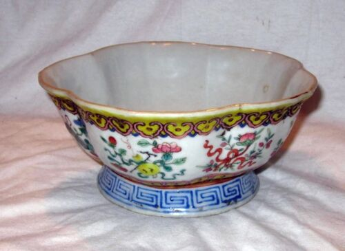 ANTIQUE CHINESE PORCELAIN FOOTED BOWL - DAOGUANG MARK + PERIOD