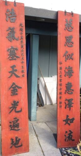 2 EARLY  CHINESE/AMERICAN  WOODEN PRESENTATION PLAQUES  8 ft. tall.