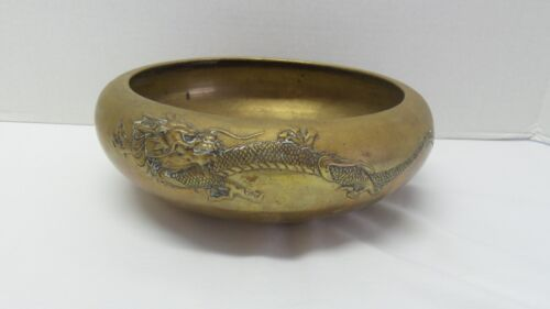 Vintage Chinese/Korean Brass Planter Bowl Embossed Dragons