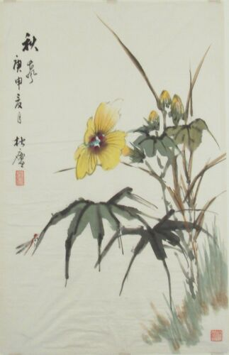 "Signed/stamped original Chinese ink painting dragonfly flower rice paper 17""x27"""