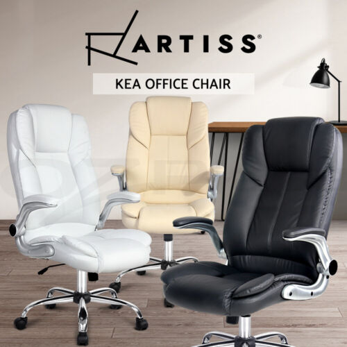 Artiss Gaming Office Chair Computer Chairs Leather Seat Executive Black Beige <br/> Quality PU Leather / 3-Yr Warranty / Tilt Adjustment