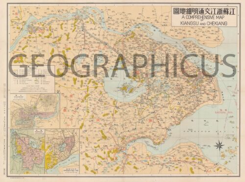 1936 OR SHOWA 11 MAP OF KIANGSU AND CHEJIANG