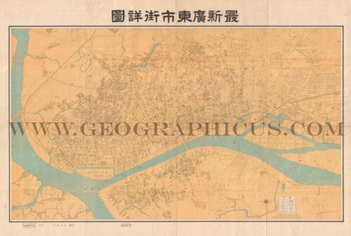 1938 OR SHOWA 13 LARGE MAP OF CANTON / GUANGZHOU CHINA