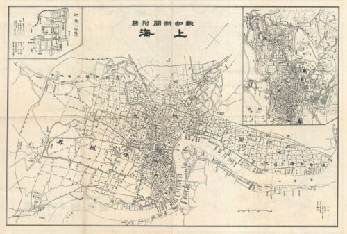 1932 or Showa 7 Hochi Shimbun City Map or Plan of Shanghai, China