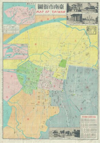 1971 ROC Map of Tianan, Taiwan