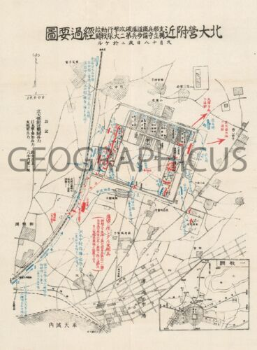 1931 0R SHOWA 6 JAPANESE MAP OF THE MUKDEN INCIDENT IN MANCHURIA