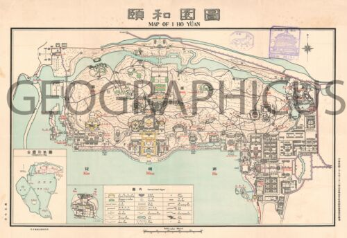 1938 CHINESE / ENGLISH MAP OF THE SUMMER PALACE, BEIJING / PEKING