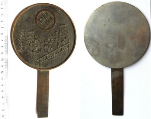 A4007, Ancient Bronze Mirror with Flowers, 117 grams, Japan 1800's