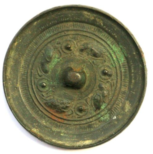 A4003, Ancient Bronze Mirror with 4 Animals, China Tang Dynasty AD 900's