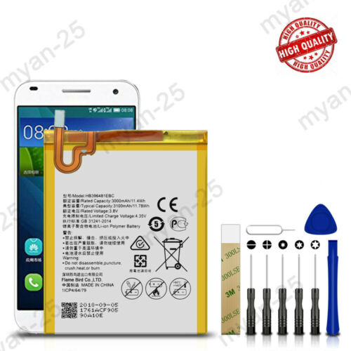 3.8V Battery HB396481EBC For Huawei 5X 5A GR5 Y6II G8 G8X Honor 6 Maimang 4 D199