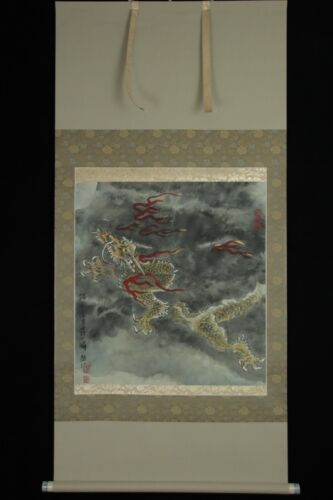 DEC065 CHINESE  HANGING SCROLL DRAGON HAND PAINTED SIGNED