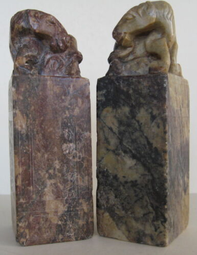 PAIR of ANTIQUE ORIENTAL CHINESE CARVED SOAPSTONE SEALS or BOOKENDS