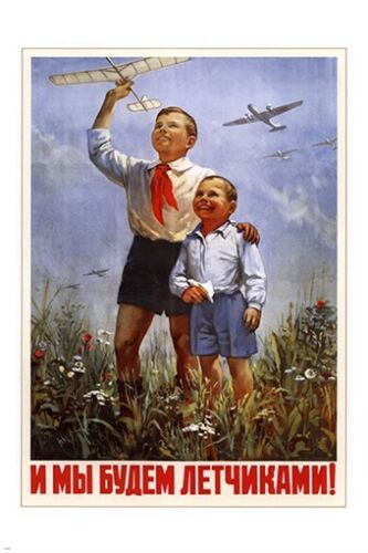 RUSSIAN PROPOGANDA POSTER big brother is watching AIR FORCE military 24X36