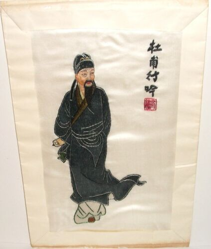 CHINESE MAN ON SILK EMBROIDERED TAPESTRY SIGNED