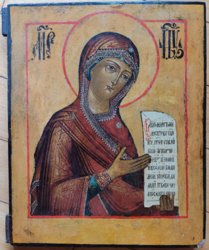 """Antique19c RUSSIAN ORTHODOX ICON """"VIRGIN from the DEESIS"""""""