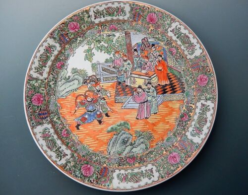 """Chinese Rose Famille Plate Qing Dynasty Court Scene Guangxu Mark 16""""wide"""