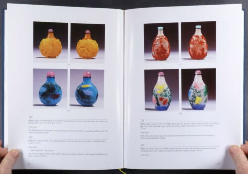 Chinese Antique Snuff Bottles - The Bloch Collection - 1987 London Catalog