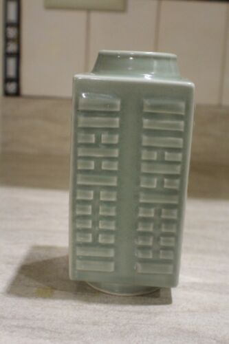 "Very Important Small Chinese Celadon Square Porcelain Vase ""Singed"""