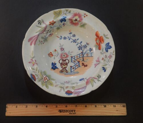 Antique English Imari Japan Ironstone China Soup Bowl with Urn and Fence 19th C.