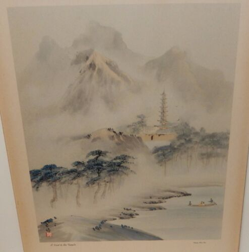 "CHANG SHU CHI ""A VISIT TO THE TEMPLE"" VINTAGE CHINESE PRINT"