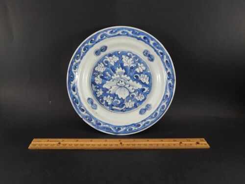 "Antique Chinese Ming Wanli or Transitional Blue White 8 1/4"" Saucer Dish 17th C."