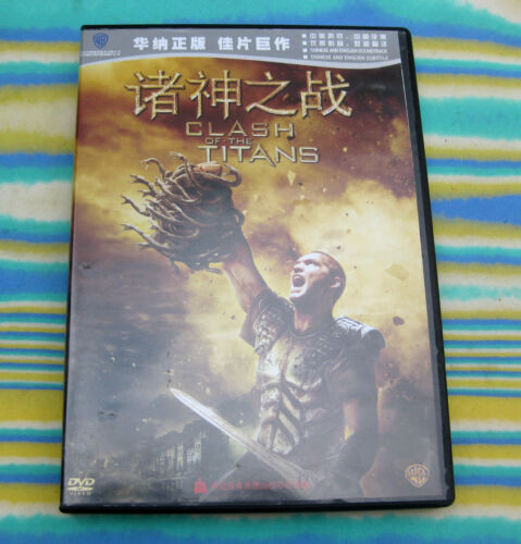 CLASH OF THE TITANS DVD 2010 REGION 6 - CHINESE & ENGLISH - USED