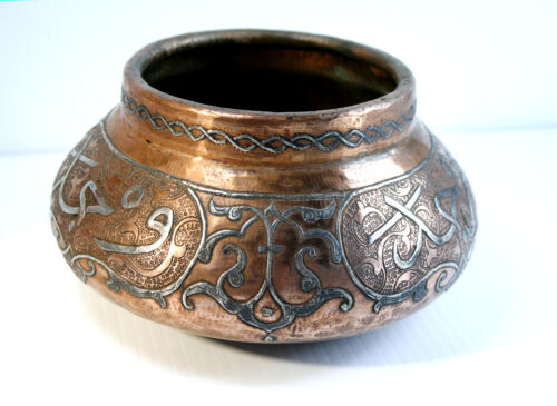Large Antique-Islamic~Mameluke-Engraved Cairoware Silver Inlaid Copper Vessel