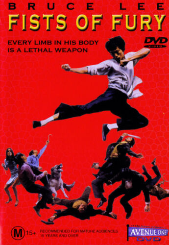 FISTS OF FURY Bruce Lee DVD All Zone New PAL  SirH70