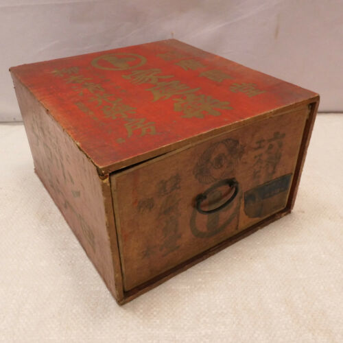 Vintage Wooden and Card Japanese Medicine Box Drawers Circ1950s #895