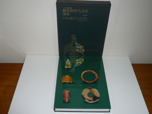 NEOLITHIC JADES IN THE COLLECTION OF THE NATIONAL PALACE MUSEUM BY TENG SHU-PING