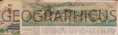 1936 OR SHOWA 11 JAPANESE PANORAMA MAP OF KOREA