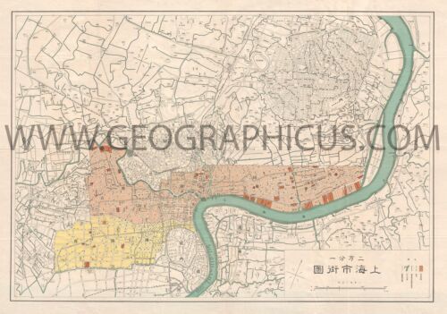 1937 OR SHOWA 12 CITY MAP OR PLAN OF SHANGHAI, CHINA